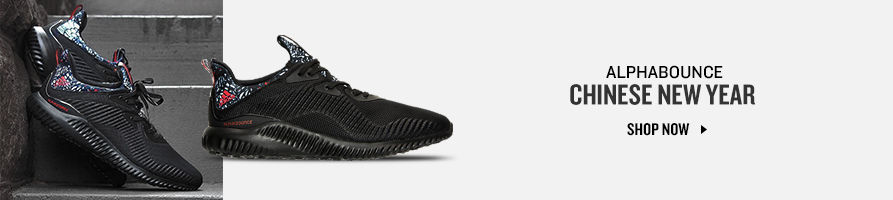 Alphabounce Chinese New Year. Shop Now.