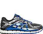 Men's Brooks Adrenaline GTS 17 Wide Running Shoes