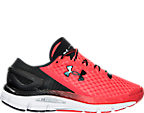 Men's Under Armour Gemini 2 Running Shoes