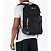 Alternate view of Under Armour SC30 Undeniable Backpack in Black/White