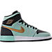 Mint Foam/Metallic Gold/Anthracite/White