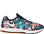 Men's Nike Air Zoom Pegasus 32 Photosynthesis Running Shoes