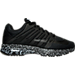 Right view of Men's Nike Air Max Excellerate 4 Running Shoes in Black/White