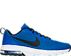 Men's Nike Air Max Turbulence Running Shoes