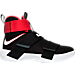 Right view of Men's Nike LeBron Soldier 10 Basketball Shoes in