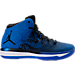 Right view of Boys' Grade School Air Jordan XXXI Basketball Shoes in Black/Game Royal/White