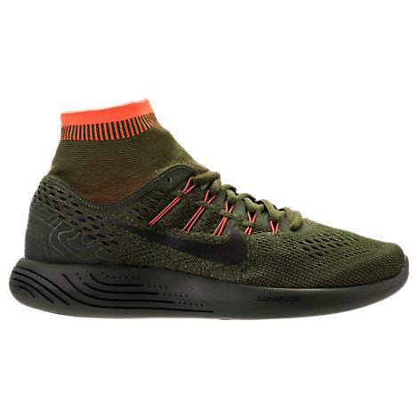 Lunarglide  B Side Running Shoes