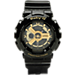 Back view of Women's Casio G-Shock Baby G Watch in Black/Gold