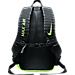 Alternate view of Nike Vapor Speed Training Backpack in Black/Volt/Metallic