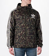 Men's adidas Originals Camouflage Windbreaker Jacket