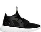 Women's adidas Originals Tubular Defiant Rita Ora Casual Shoes