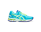 Women's Asics GEL-Kayano 22 Running Shoes