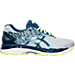 Right view of Men's Asics GEL-Nimbus 18 Running Shoes in Silver/Ink/Flash Yellow