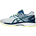 Left view of Men's Asics GEL-Nimbus 18 Running Shoes in Silver/Ink/Flash Yellow