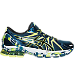 Men's Asics GEL-Sendai 3 Running Shoe
