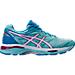 Right view of Women's Asics GEL-Cumulus 18 Running Shoes in Aqua Splash/White/Pink Glow