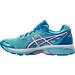 Left view of Women's Asics GEL-Cumulus 18 Running Shoes in Aqua Splash/White/Pink Glow