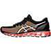 Left view of Men's Asics Gel-Quantum 360 2 Running Shoes in Black/White/Green Gecko
