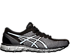 Men's Asics Gel-Quantum 360 2 Running Shoes