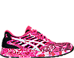 Women's Asics FuzeX PR Running Shoes