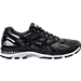 Right view of Men's Asics Gel-Nimbus 19 Running Shoes in Black/Onyx/Silver