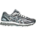 Right view of Men's Asics Gel-Nimbus 19 Running Shoes in Carbon/White/Silver