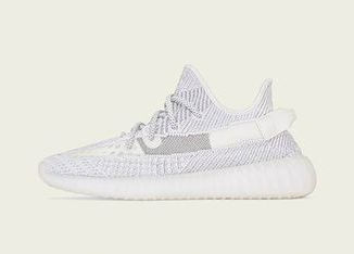 Adidas Originals Yeezy Boost 350 V2 'Static' App Release Information