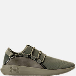 Men's Under Armour Rail Fit NP Casual Shoes