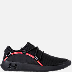 Boys' Big Kids' Under Armour RailFit 1 Running Shoes