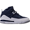 color variant Midnight Navy/Metallic Silver/White