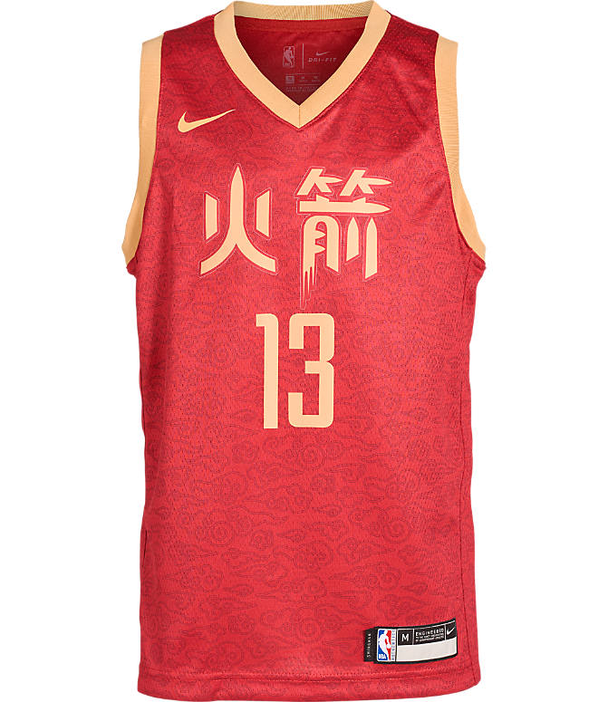 pretty nice e6bda a1170 Kids' Nike Houston Rockets NBA James Harden City Edition Swingman Connected  Jersey