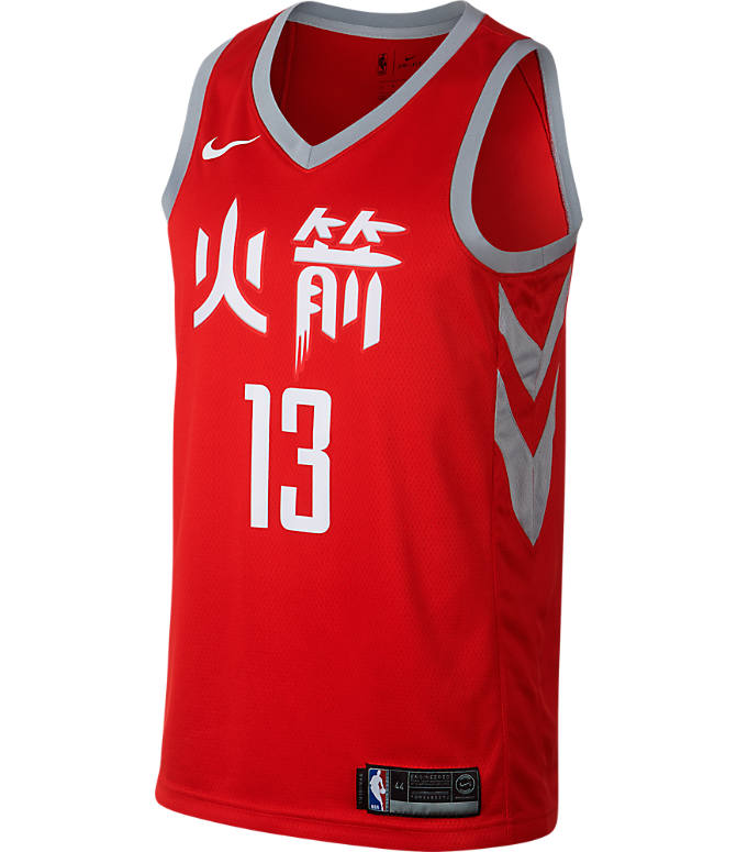 Back view of Men's Nike Houston Rockets NBA James Harden City Edition Connected Jersey in Red