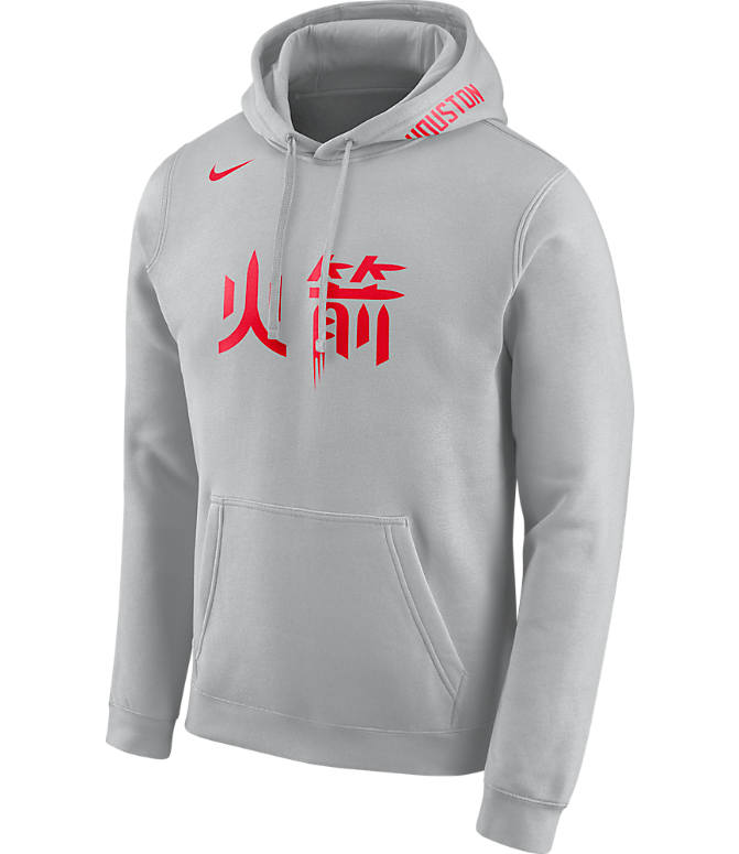 Front view of Men's Nike Houston Rockets NBA Club City Fleece Pullover Hoodie in Silver
