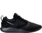 Men's Nike LunarSolo Running Shoes