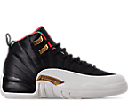 Black/Sail/Metallic Gold/Chinese Red