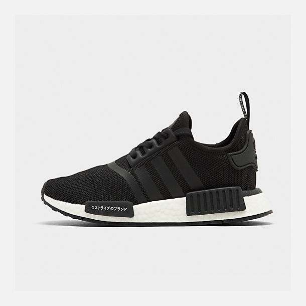 Right view of Boys' Big Kids' adidas NMD R1 Casual Shoes in Core Black/Core Black/Orchid Tint