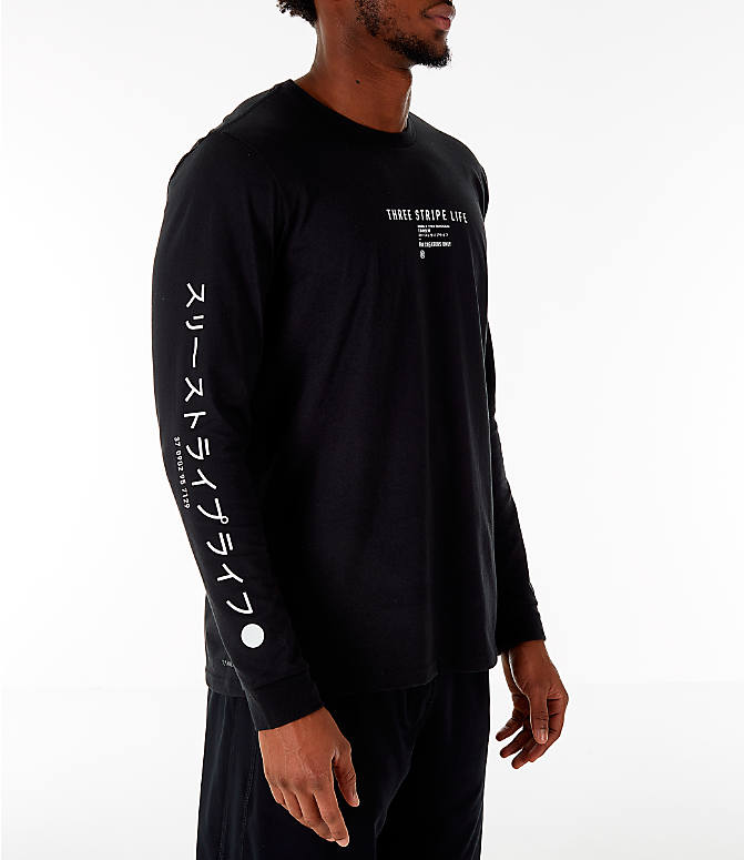 Front view of Men's adidas Athletics International Long Sleeve T-Shirt in Black
