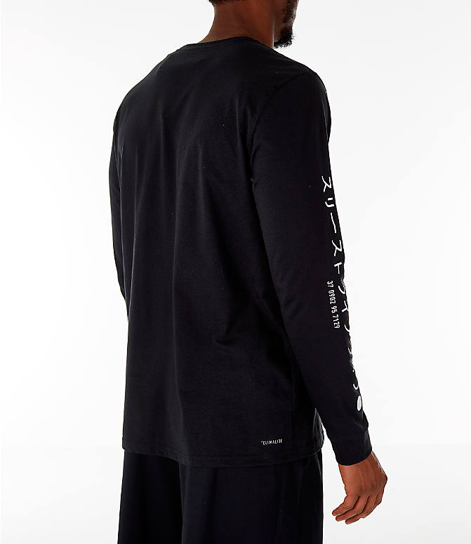 Back Right view of Men's adidas Athletics International Long Sleeve T-Shirt in Black