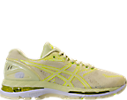 Limelight/Limelight/Safety Yellow